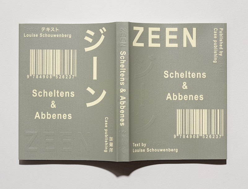 ZEEN BOOK + SIGNED EDITION PRINT THE SINK